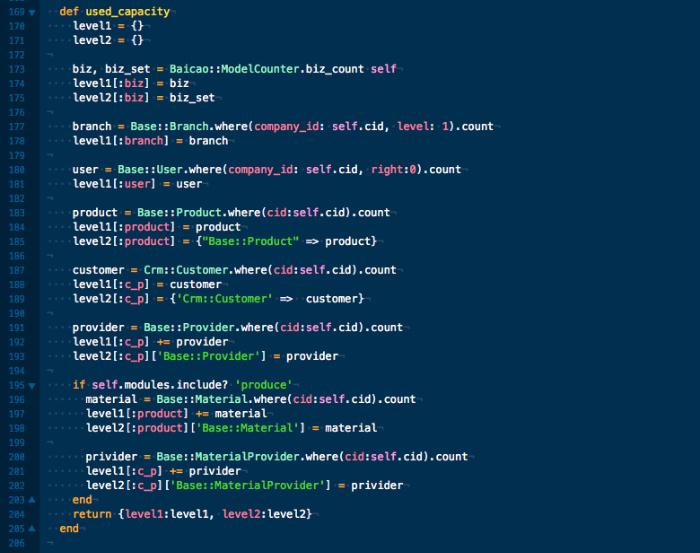 最美软件,百草进销存代码